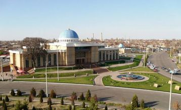 Center of National Arts