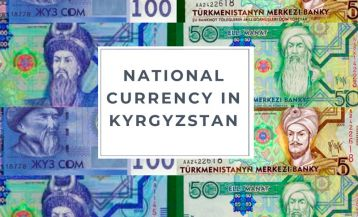 Сurrency exchange  in Kyrgyzstan