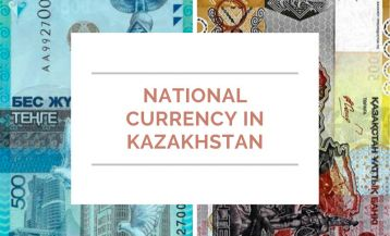 Currency Exchange in Kazakhstan