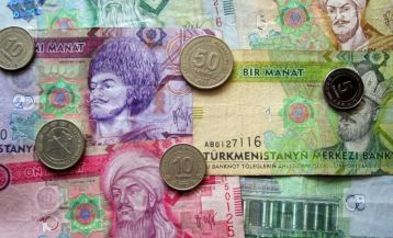 Prices in Turkmenistan